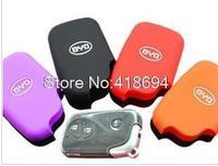 Biya s6 remote key wallet byd l3 g3 s6 silica gel remote control key cover key wallet