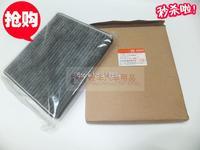 Byd f3 air conditioning lattice byd f3 air filter core biya