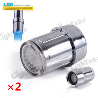 2pcs LED Faucet Three Color Changing Water Shower Glow Tap Light Self Powered Temperature Control - Silver