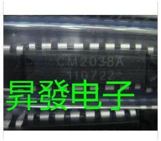 Dual channel 3.5 W audio  amplifier SJ2038A CM2038A PM2038A