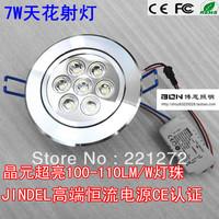 Led ceiling light 7w high power  wall bright ceiling  spotlights led energy saving lamp