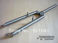 Titanium alloy mountain fork