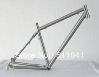 Titanium alloy mountain bike frame, titanium frame ,titanium alloy frame, taper tube titanium mountain bike frame