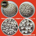 High Strength 5A Molecular Sieve(China (Mainland))