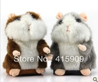 talking hamster  talking animals talking plush toys educational plush toys