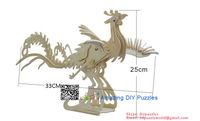 3D puzzle brain games educational toy kids gift-Phoenix