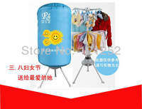 The whole network smart circle warm air dryer household clothes dryer drying machine