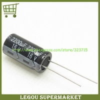 50pcs/Lot  2200UF 16V   10*20   16V 2200UF   DIP Electrolytic Capacitor    Free Shipping