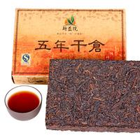 Dry brick tea cellaring 250g PU er tea cooked brick ,Free Shipping