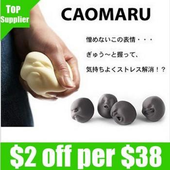 Free shipping 2pcs/lot Japanese Gray outlets at balls CAOMARU,Vent Human Face Ball anti-stress tool  4 facial expressions