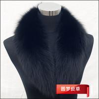 Fox fur collar fur muffler scarf fox collar fur collar shawl collar