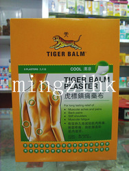 Tiger Balm plaster,relief muscular fatigue,muscular pain,stiff shoulders,medicated pain,cool,9 pieces per pack,10cm X 14cm(China (Mainland))