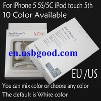 Home Wall charger+Car Charger+8 Pin to USB Cable for iPhone 5 5C 5S totally 30pcs 3 in 1 charger kit for apple iphone5