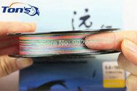 4 Braided USA PE100% Coated Braid Fishing Line 100m Multi-Colors