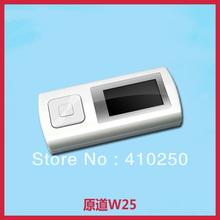 square mp3 price