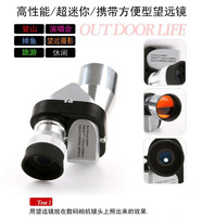 High quality HD Aluminum alloy  Monocular Mini Telescope pocket 8 x20 retail and wholesale(CM12)