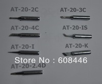 7 x Solder Screwdriver be current Iron Tip AT-20 for  Soldering Rework Station Tool Kit