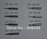 7 x Solder Screwdriver be current Iron Tip AT-20 for  Soldering Rework Station Tool Kit
