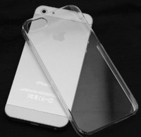 Crystal Clear Ultra Thin Hard Case for Iphone 5 Transparent