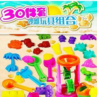 free shipping Child beach tool hourglass sand tools beach toy set belt water gun 30