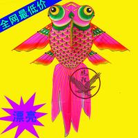 Free Shopping Kite weifang kite child kite The new four wings goldfish nylon kite