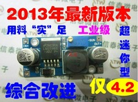 LM2596S DC-DC Step Down Adjustable Power Supply Module