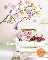 Free Shipping Unique Waterproof PVC Dreaming Garden Wall Sticker  AY993