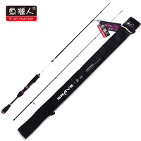 Fish Hunter BRAVE 1.83m Spinning Fishing Rods LRBS2-602UL