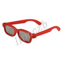 Red Child Passive Circular Polarized Lens 3D Glasses+Free Gift For Kids  7402