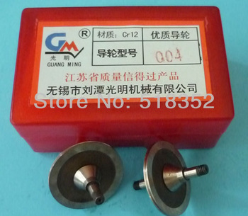 High Precision Guangming 004 Guide wheel(pulley) for High Speed Wire Cut EDM Parts
