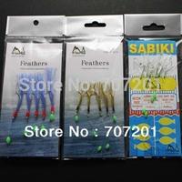 60packs High Quality MX Fishing Sabiki Fishing Bait Lures Rigs