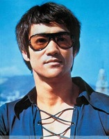 Bruce Lee Vintage  Classic Sunglasses Original Italy Design AVIATOR Mens & Womens