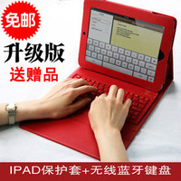 Free Shipping Anti-dust Wireless Bluetooth Keyboard PU Leather Stand Case Cover luxury For iPad Mini