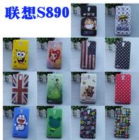 For Lenovo s890 mobile phone case for lenovo s890 protective case mobile phone outerwear scrub