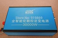 12V hindchnnel ultrasonic inverters,5000W Ultrasonic Inverter, 12v