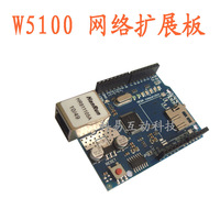 100% new & Best prices !!! Ethernet Shield W5100 R3 < only W5100 Development boardor For Arduino UNO Mega 2560 1280 328 UNR