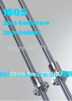16mm Ball Screw SFU1605 2set   L1500mm