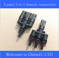 5Pairs/ Lot solar branch connector 3 to 1 PV branch connector