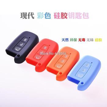 Modern ix35 sonata silica gel key wallet key remote control protective case