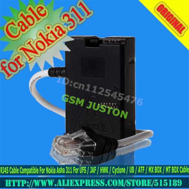 Rj45 кабель , совместимый для