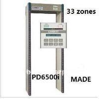 walk through metal detector with 33zones,door frame metal detector gate