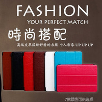 100% Genuine Leather ultra-thin Case cover for iPad mini new Smart flip cover fashion business design free shipping