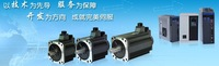 Low prrice and high=quality selling closed AC  loop motor 200w the other name is servo motor