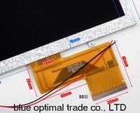 Momo9 lcd screen display screen kr070pe2t screen original