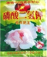 Quick-acting flowers and plants potash fertilizer Potassium dihydrogen phosphate 40g Rich in trace elements