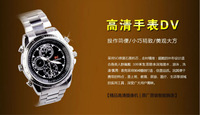 Free shipping 007 waterproof camera watches wholesale, factory direct sale