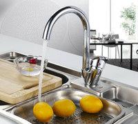Polished Chromed Kitchen Sink Bathroom Basin Sink Mixer Tap Swivel Faucet  FKK-14