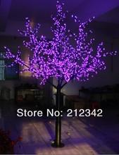 cheap cherry tree light