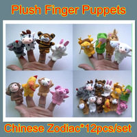 Wholesale 120pcs/lot Baby Plush Toy Chinese Zodiac Finger Puppets For Talking Props(12 Kinds Animals) Free Shipping