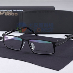 FREE SHIPPING New Arriving full rim titanium eyewear frame metal optical glasses frame in high quality Retail/Wholesale(China (Mainland))